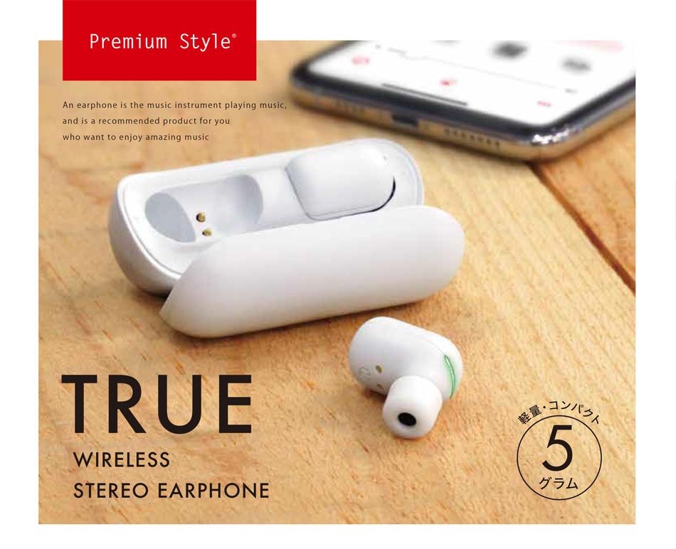 Bluetooth® 4.2搭載 トゥルーワイヤレス ステレオイヤホン