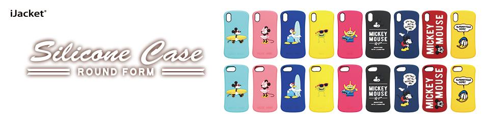 【Disney】ラウンドフォームケースシリーズ