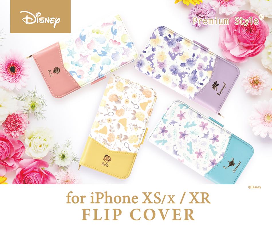 【Disney】iPhone XS/X/XR用 フリップカバー