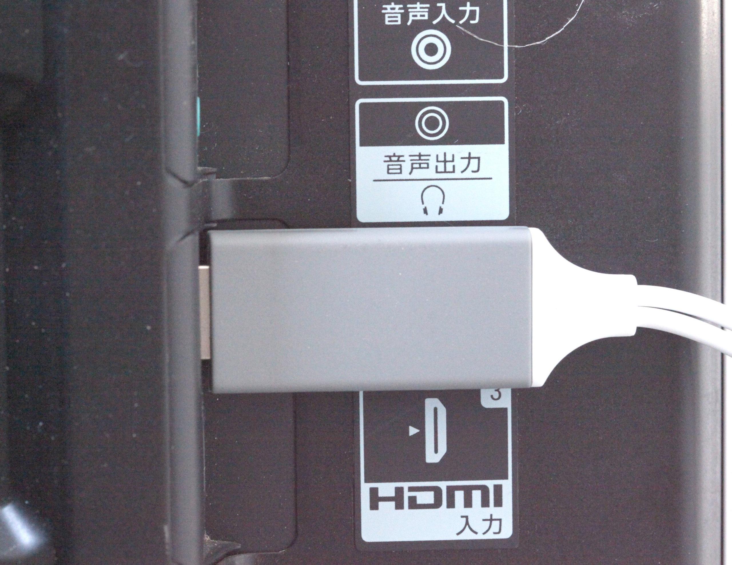 繋げる テレビ に 携帯 を ポータブルテレビ ワンセグ