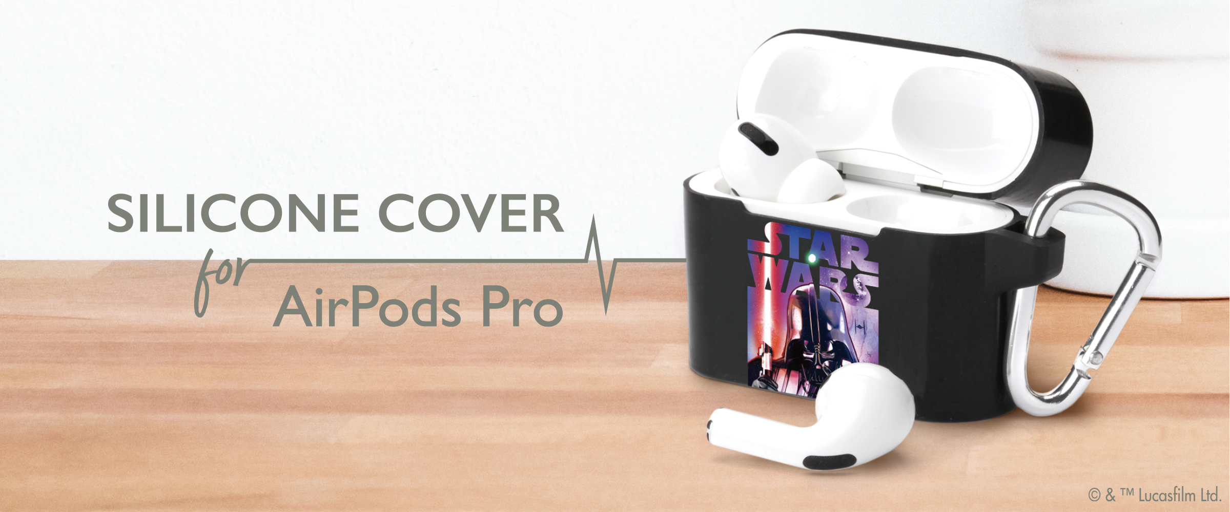【STAR WARS】AirPods Pro 充電ケース用シリコンカバー